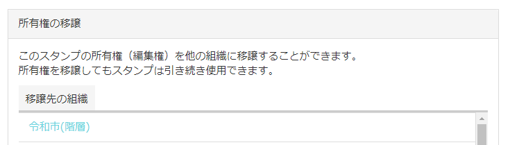 f:id:tb_hiromu_fujitani:20210917164648p:image:w600