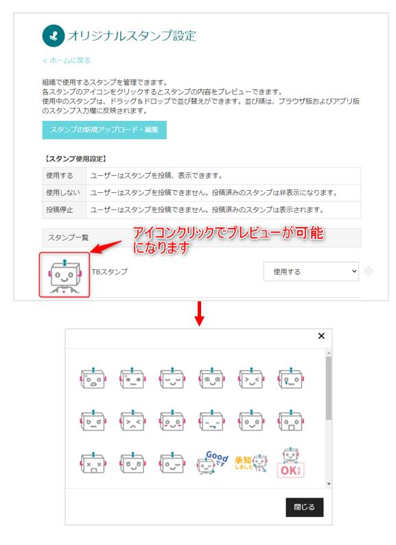 f:id:tb_hiromu_fujitani:20210917182556p:image:w600