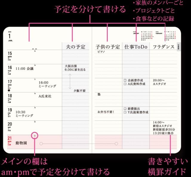 f:id:tbbokumetu:20171018025036j:plain