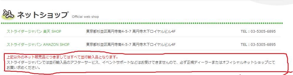 f:id:tbbokumetu:20171226020435p:plain
