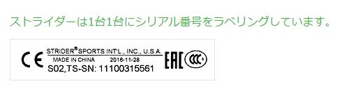 f:id:tbbokumetu:20171226021248p:plain
