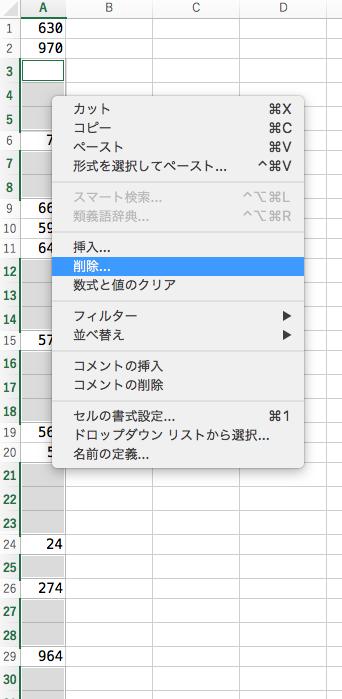 Mac版excelで空行を一括削除する方法 Tbpgr Blog