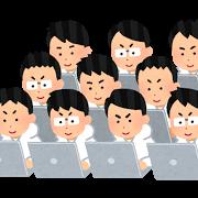 【緩募】Rubyリファレンス・マニュアル=るりまで不足中のサンプルコード8,000件を一緒に作りませんか?