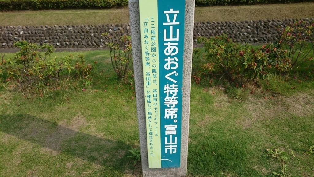 f:id:tbs-kun:20170530171552j:plain
