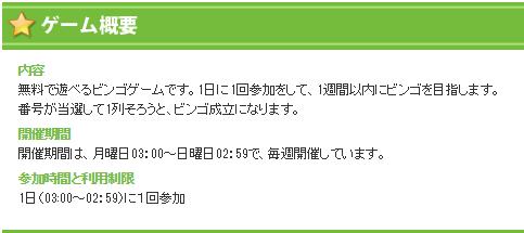 f:id:tbs-kun:20170621112854p:plain