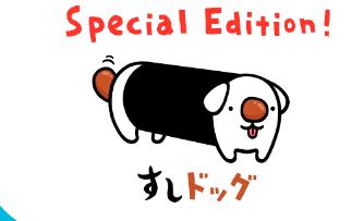 f:id:tbs-kun:20170806132238p:plain