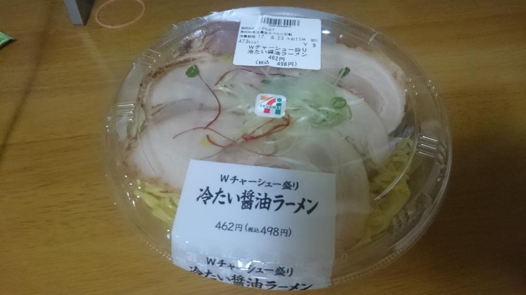 f:id:tbs-kun:20170822094357j:plain