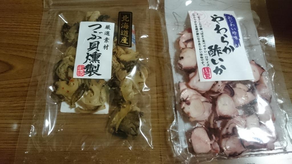 f:id:tbs-kun:20170828125521j:plain