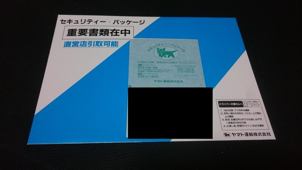 f:id:tbs-kun:20170915134818j:plain