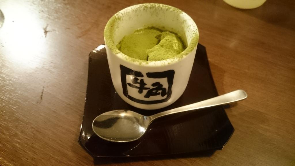 f:id:tbs-kun:20170917141603j:plain