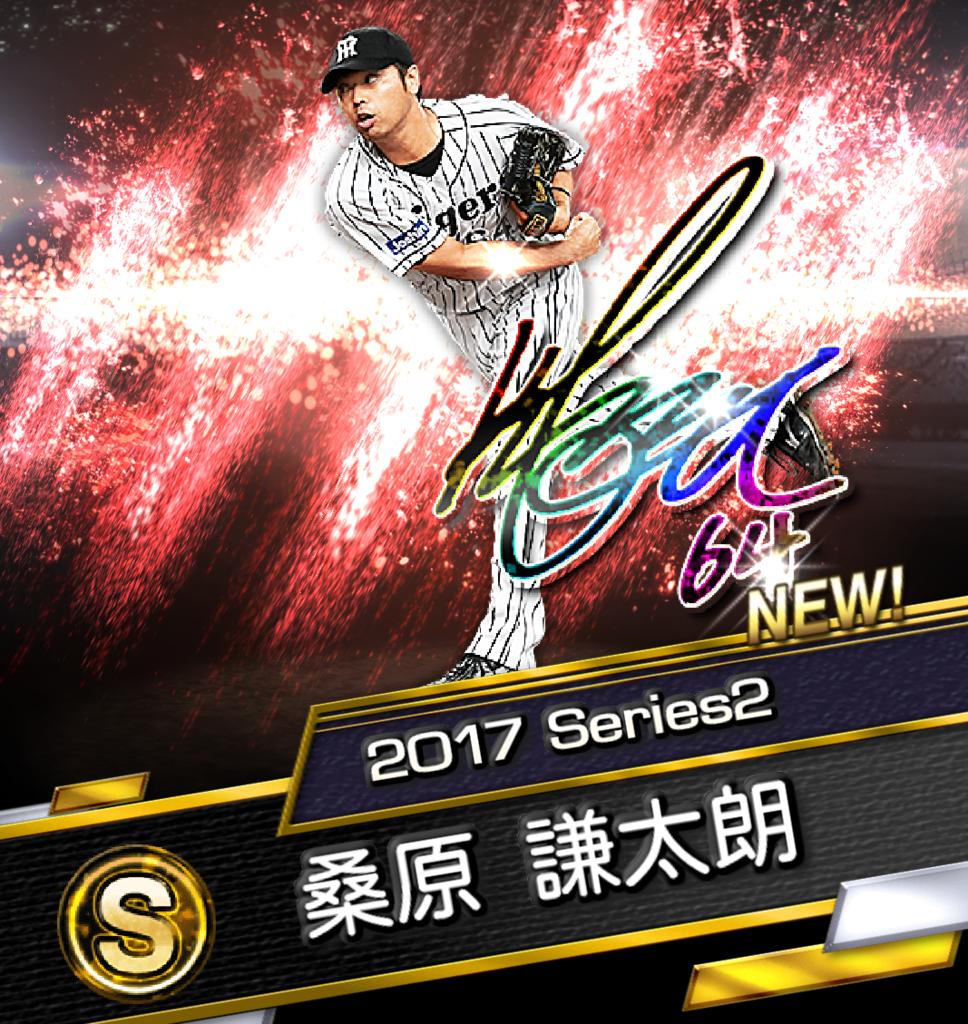 f:id:tbs-kun:20171018141730p:plain