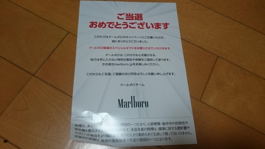 f:id:tbs-kun:20171020141843j:plain