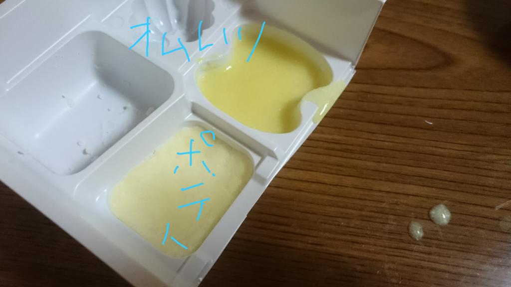 f:id:tbs-kun:20180301034854p:plain