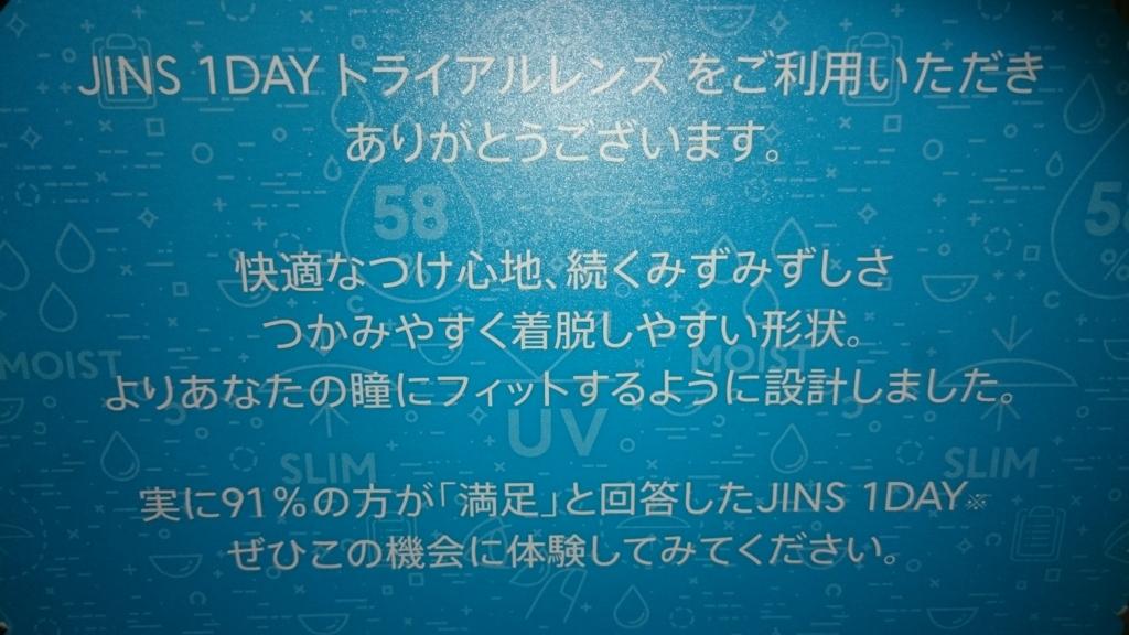 f:id:tbs-kun:20180308231640j:plain