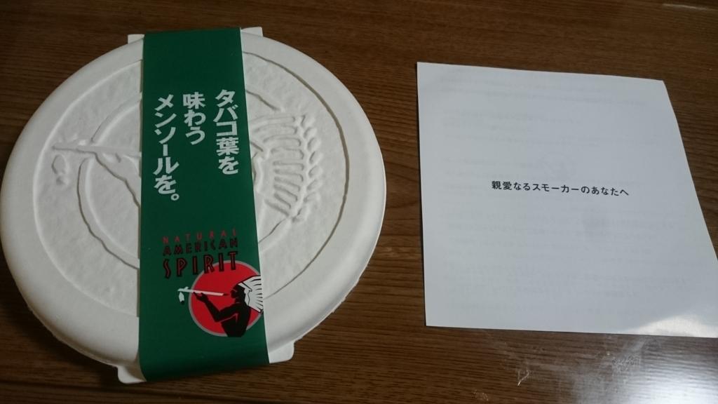 f:id:tbs-kun:20180308233506j:plain