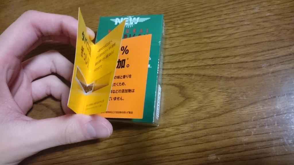 f:id:tbs-kun:20180308234626j:plain