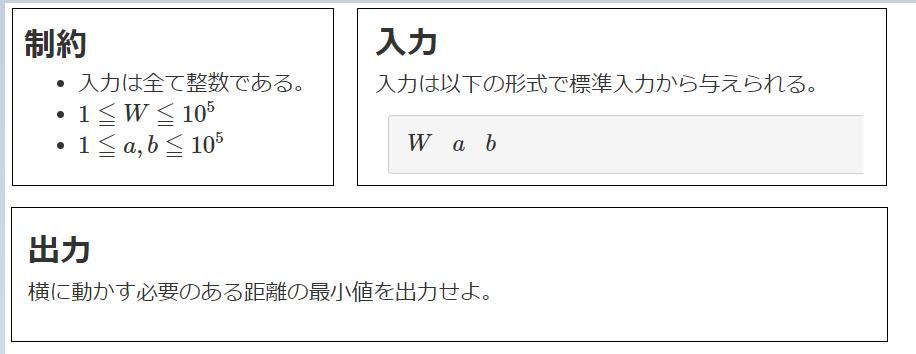 f:id:tbtech:20210722111849p:plain