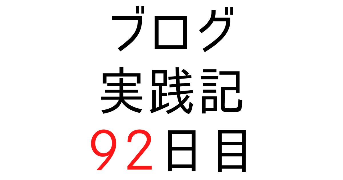 f:id:tbwdkc:20210727050404p:plain