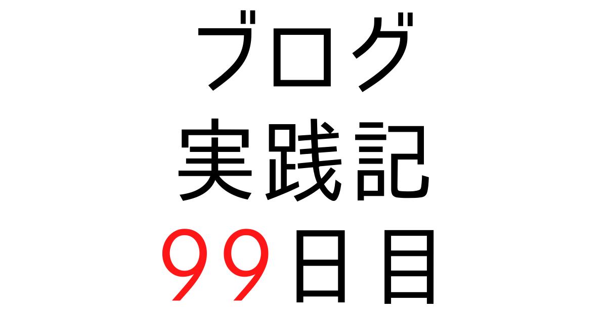 f:id:tbwdkc:20210803045609p:plain