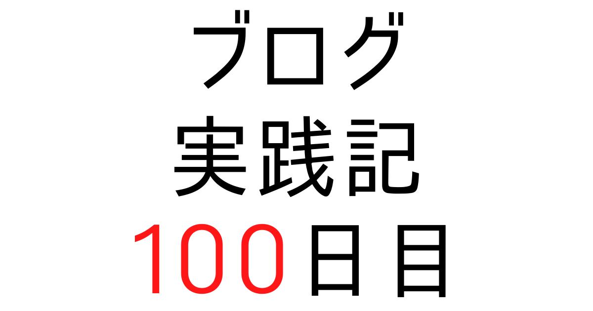 f:id:tbwdkc:20210804050032p:plain
