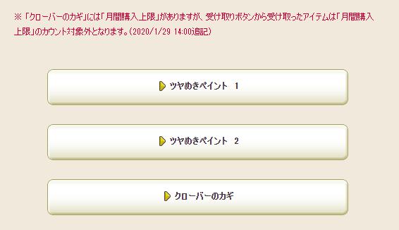 f:id:tc190306_4956:20200224145103p:plain
