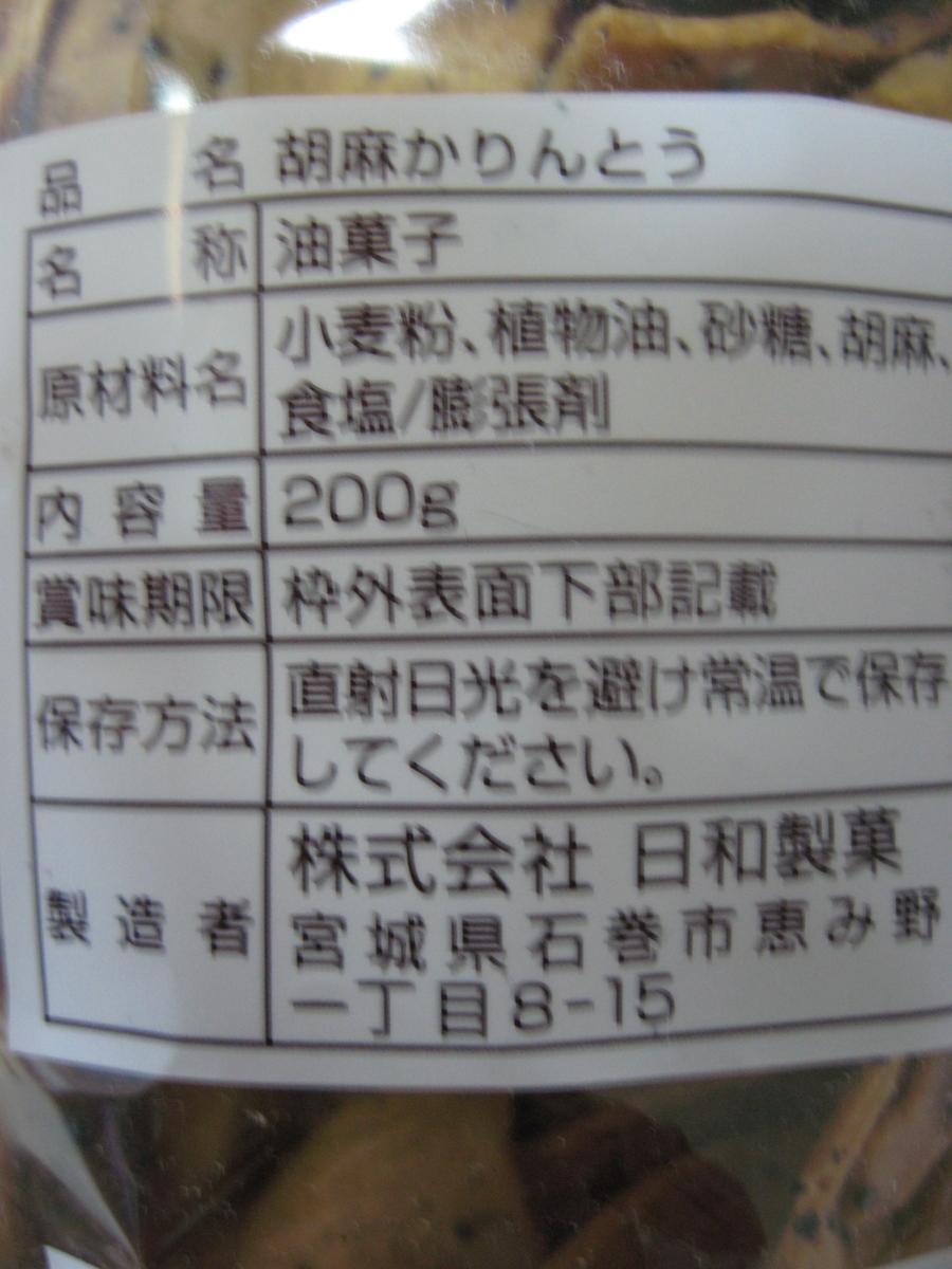 f:id:tchibineko:20201230232624j:plain