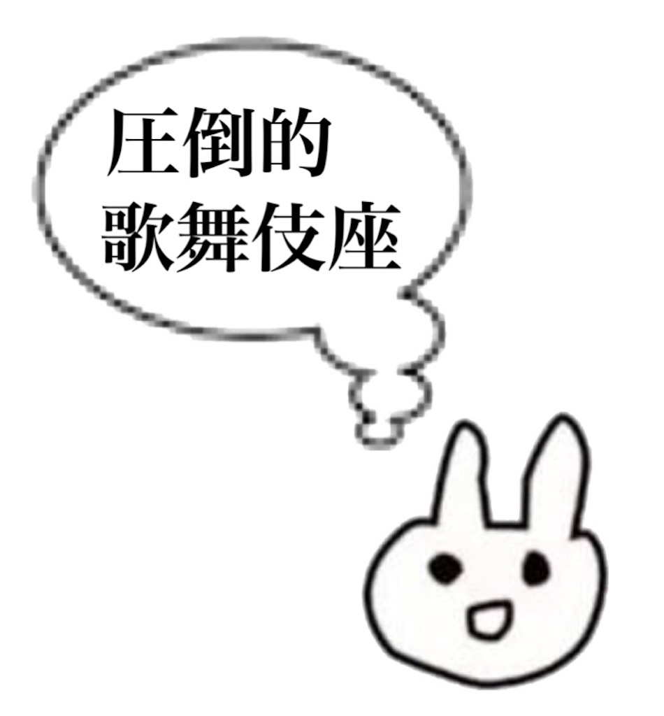 f:id:tchiiii5296:20171231150943j:image