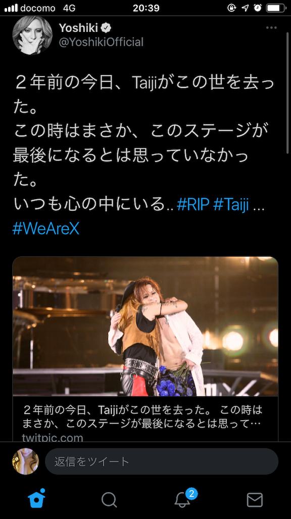 YOSHIKIonTwitter