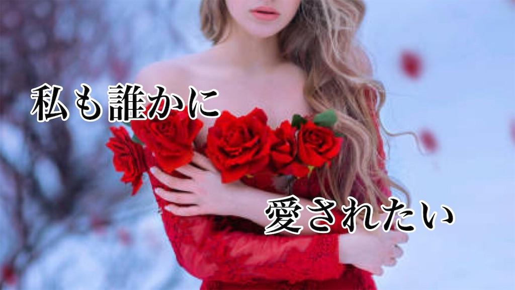 f:id:tckyaba:20210218123050j:image