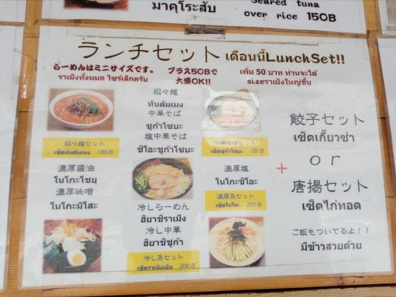 f:id:tctbangkok:20181019160251j:image:w360