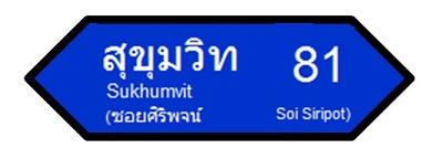 f:id:tctbangkok:20181026165029j:image:w300