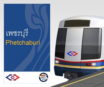 f:id:tctbangkok:20181026165034j:image:w300