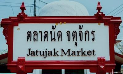 f:id:tctbangkok:20181026165036j:image:w300