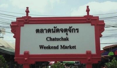 f:id:tctbangkok:20181026165039j:image:w300