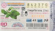 f:id:tctbangkok:20181102130624p:image