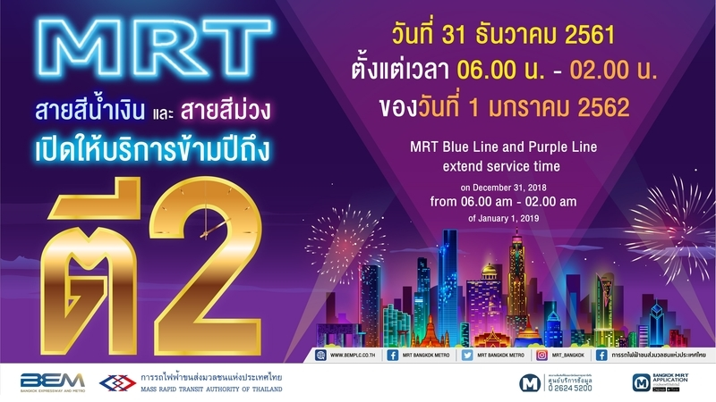 f:id:tctbangkok:20181225114937j:image:w360