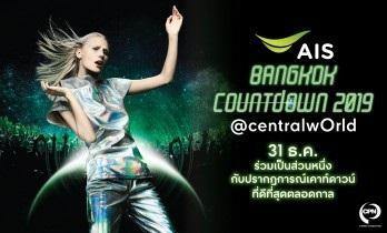 f:id:tctbangkok:20181225130519j:image:w360