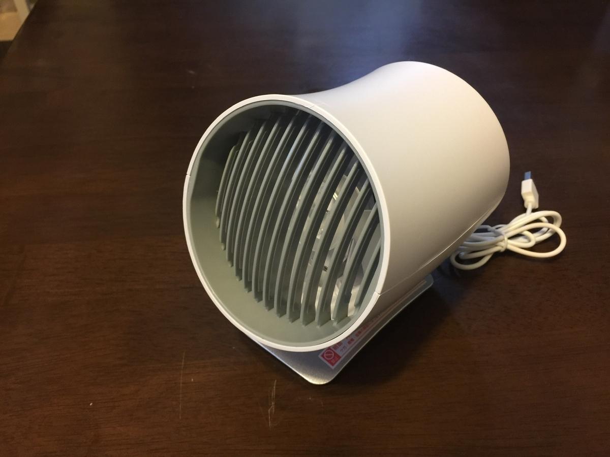 小型USB扇風機