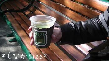 f:id:tea-latte:20180315145431j:plain