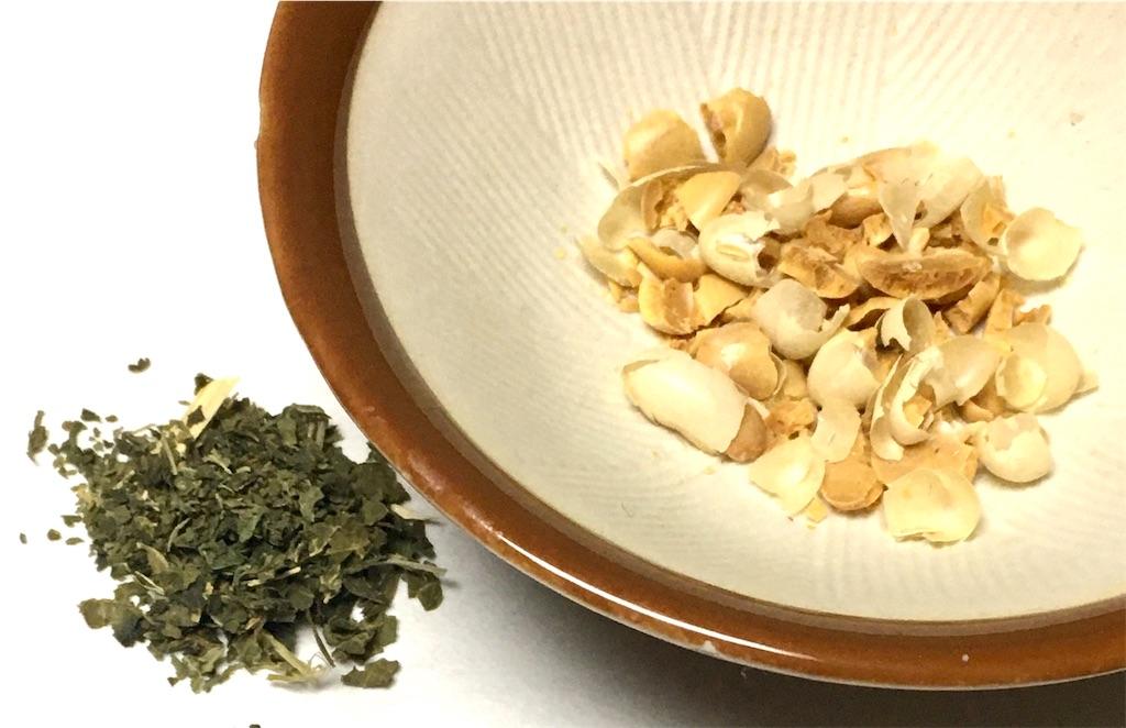 f:id:tea-stone:20210203201157j:image