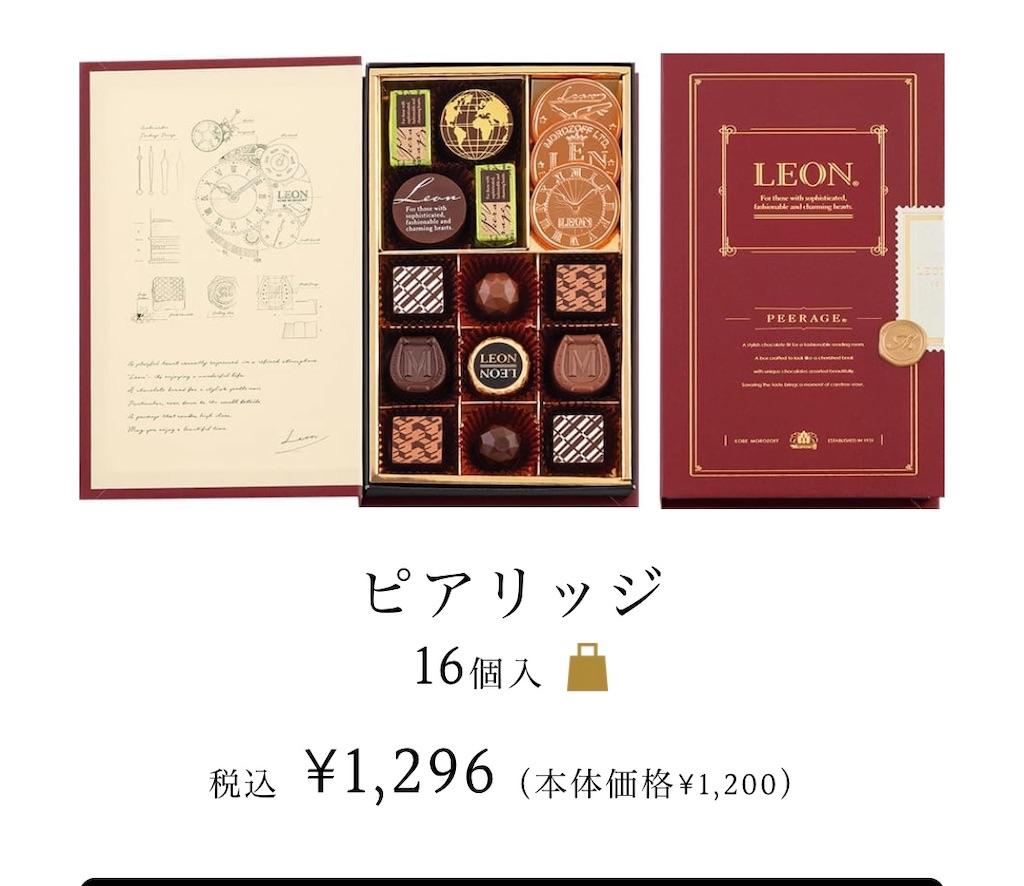 f:id:tea104tea:20210128233258j:image