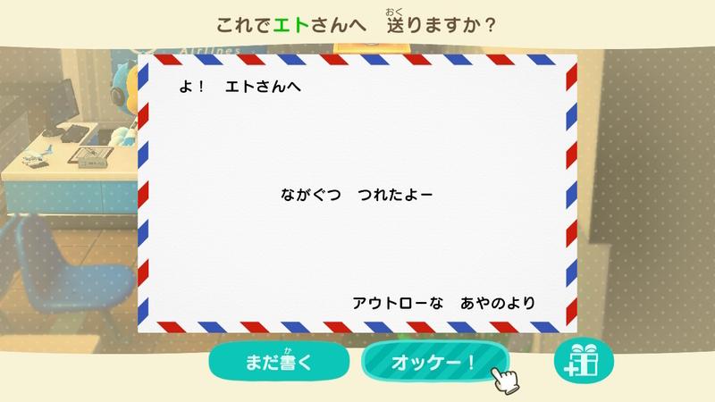 f:id:tea201012010:20200413173732j:plain:w250