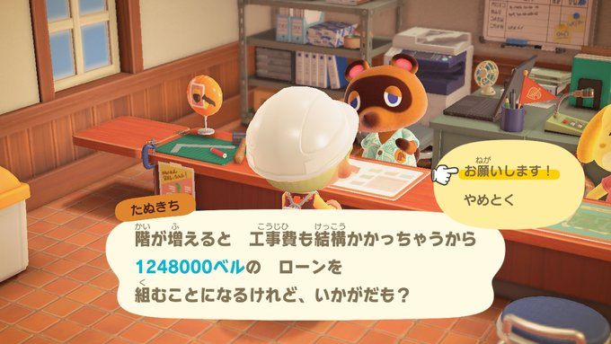 f:id:tea201012010:20200416184439j:plain:w250