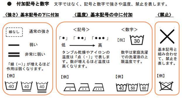 f:id:teabreakchan:20161204222332j:plain