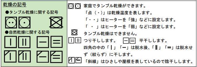 f:id:teabreakchan:20161204222515j:plain