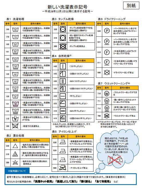 f:id:teabreakchan:20161204222631j:plain