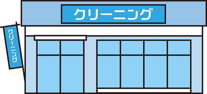 f:id:teabreakchan:20161204222710j:plain