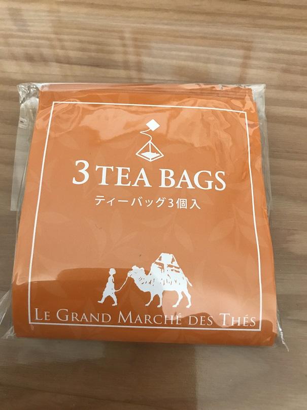 f:id:teabreakchan:20170614011209j:plain