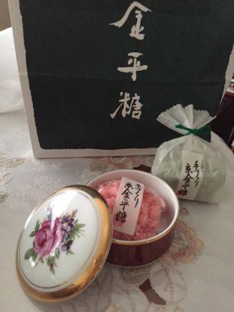 f:id:teaceremonykoto:20151208001249j:plain