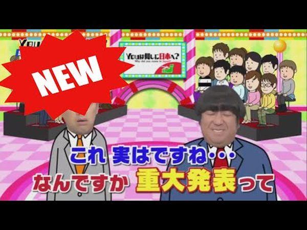 f:id:teaceremonykoto:20160531164404j:plain